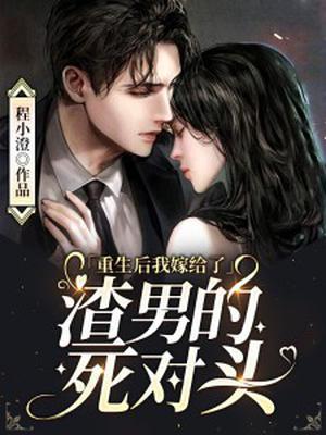 安cai) 毒jing)淮(huai)小說免費(fei)閱讀